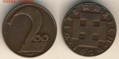 Монеты с самым уродливым дизайном - 11