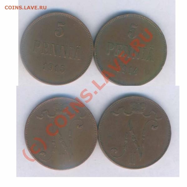 8 монет Финляндии по 5 пенни 1898 -1917г. ,до 08.12.2008г. - 210-28