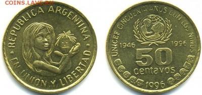Монеты с самым уродливым дизайном - фильм ужасов Чаки негодует.JPG