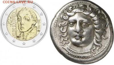 Монеты с самым уродливым дизайном - аналог.JPG