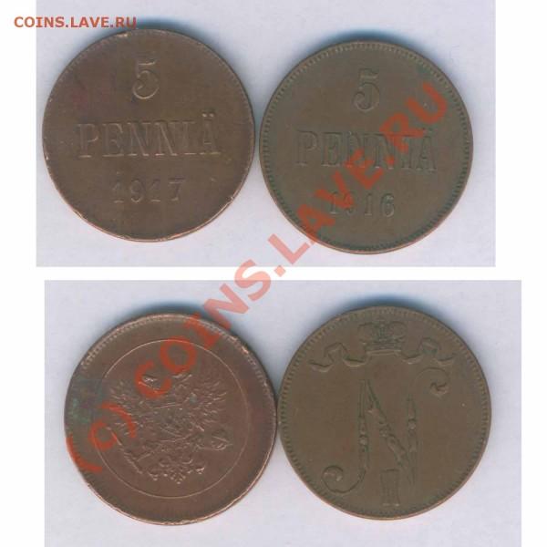 8 монет Финляндии по 5 пенни 1898 -1917г. ,до 08.12.2008г. - 210-26