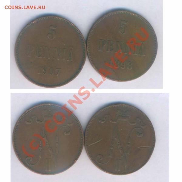 8 монет Финляндии по 5 пенни 1898 -1917г. ,до 08.12.2008г. - 210-25