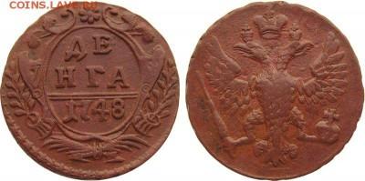 Деньга 1748г - KC6yTu5RDwM