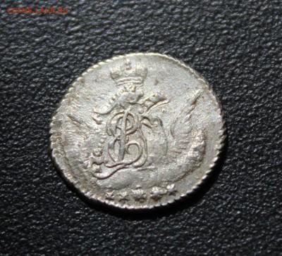 Коллекционные монеты форумчан (мелкое серебро, 5-25 коп) - IMG_2012.JPG