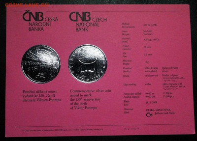 КИНЕМАТОГРАФ на монетах и жетонах - Виктор Понрепо, сертификат на монету