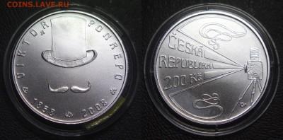 КИНЕМАТОГРАФ на монетах и жетонах - Виктор Понрепо, Чехия, 200 крон, 2008