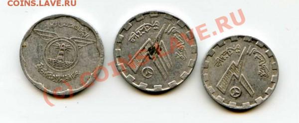 Определение монет- Египет? - img235