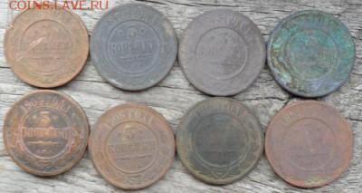 3 копейки 1904, 1908 годов - SAM_5054 (500x266)
