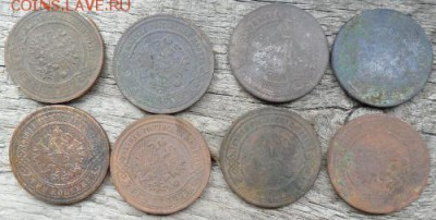 3 копейки 1904, 1908 годов - SAM_5055 (500x253)