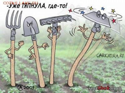 юмор - 1363278286_1363236192_1346097047_prikolnye-svezhie-karikatury-7