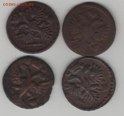 Деньга 1748г - 111