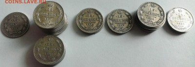 Руб. 1734 г., руб. 1892 г., руб. 1893 г., 15 коп. 1860-65 гг - 15 копеек 1860-1865 гг.