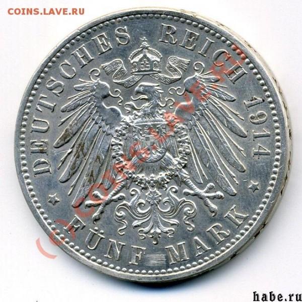 странная потертость монеты на аукционе - 1
