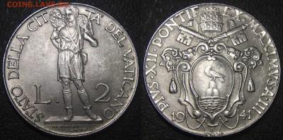 Христианство на монетах и жетонах - Ватикан, 2 лиры 1941 St