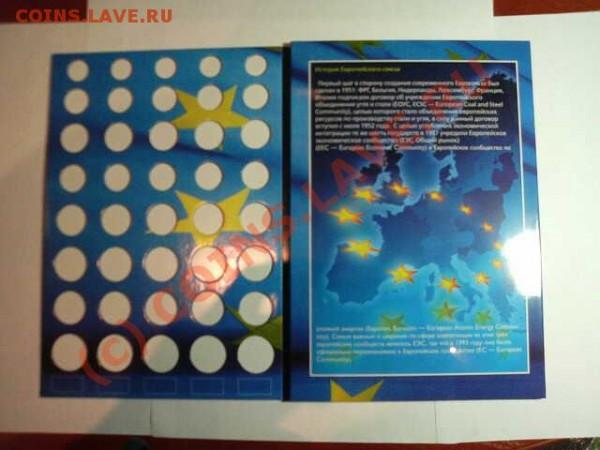 Альбомы для ЕВРО монет!!! - Фото731-уменьшенное