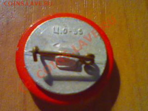 Значки с изображением Ленина - Picture 47