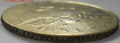 рубль 1831 - фальшак в ущерб обращению? - 1.JPG