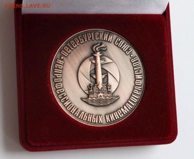 КИНЕМАТОГРАФ на монетах и жетонах - Петербургский союз непрофессиональных кинематографистов -