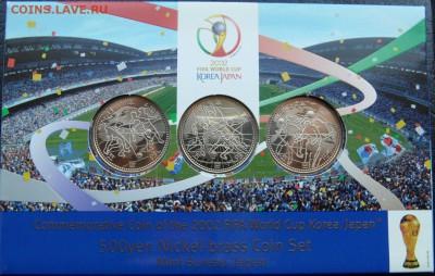 ФУТБОЛ на монетах МИРА - SAM_0201.JPG