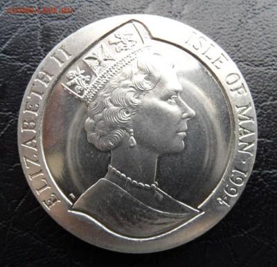 ФУТБОЛ на монетах МИРА - SAM_0198.JPG