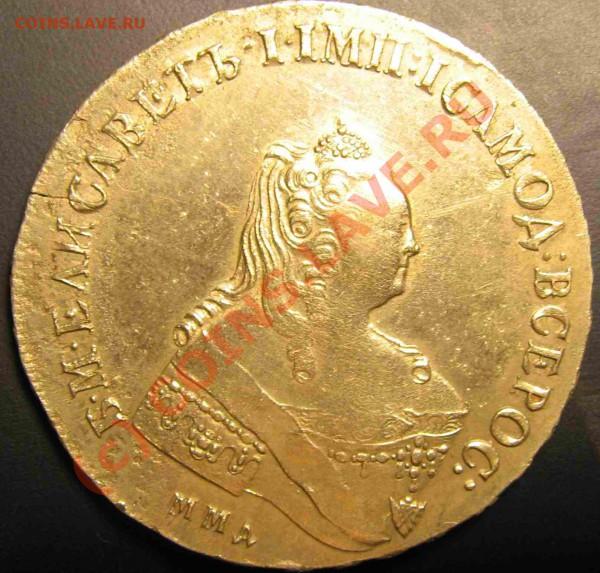 Елизавета 1757г оцените - Рубль