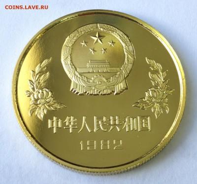 ФУТБОЛ на монетах МИРА - Изображение 002