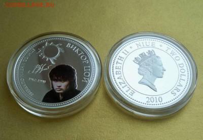Фото из сети - 2 доллара Ниуэ - Цой - монета Ниуэ