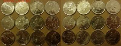 Хоккей на монетах - Канада набор 25 центов Олимпиада 2010.JPG