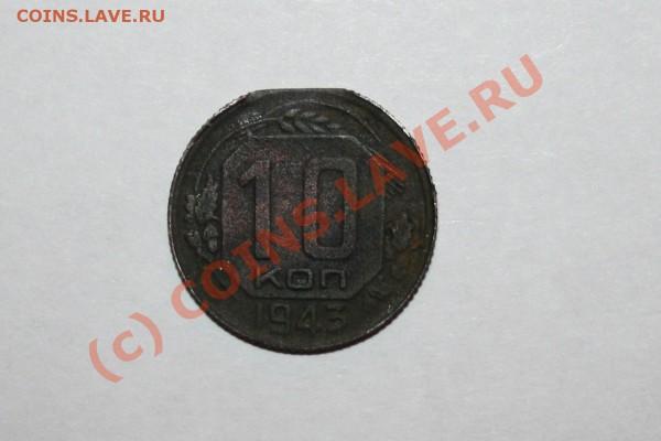 Бракованные монеты - 052 - копия.JPG