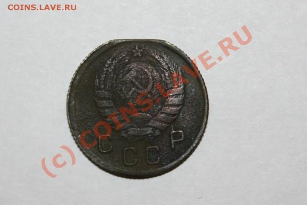 Бракованные монеты - 069.JPG
