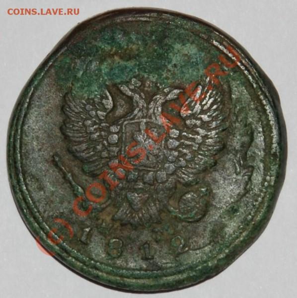 Бракованные монеты - 072.JPG