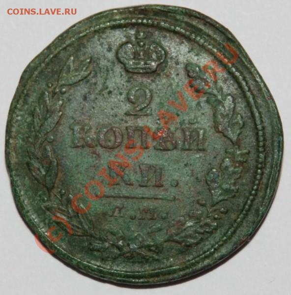 Бракованные монеты - 071.JPG