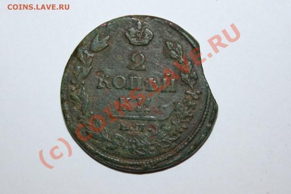 Бракованные монеты - 077.JPG