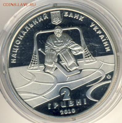 Хоккей на монетах - 3593+