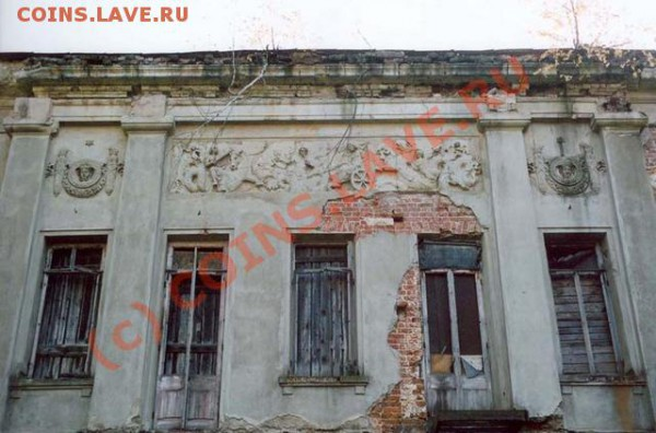 ИЩЕМ НАПАРНИКОВ! - Pushino-1-900