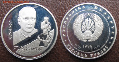 КИНЕМАТОГРАФ на монетах и жетонах - глебов