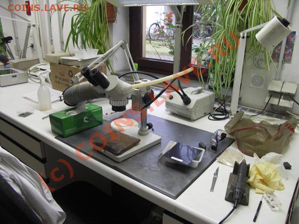 механическая расчистка. Микроскоп+шабер. - 1