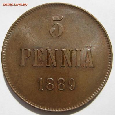 Коллекционные монеты форумчан (регионы) - IMG_3254