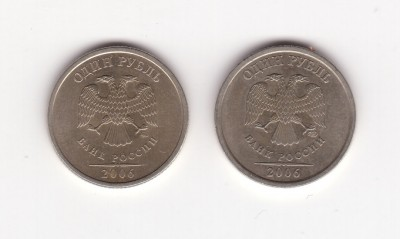 1 руб. 2006г. разная ширина канта (тема для истории) - 1-06-1