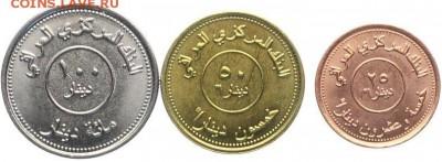 Монеты с самым уродливым дизайном - ирак_