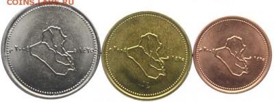 Монеты с самым уродливым дизайном - ирак
