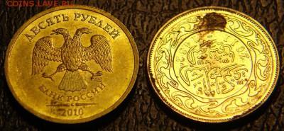 Что попадается среди современных монет - DSC08656.JPG