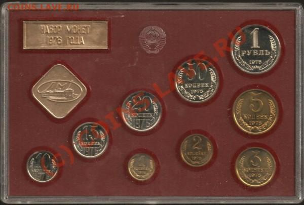 1976 - 1976 150kb