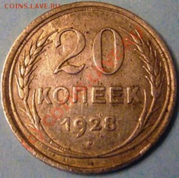 оцените кладовые монеты - P1020339.1.JPG