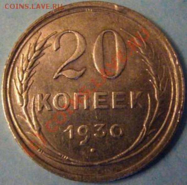 оцените кладовые монеты - P1020337.1.JPG