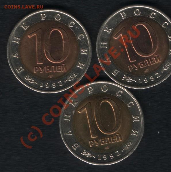 Красная книга 92 год до 13.12.08 - 002.JPG