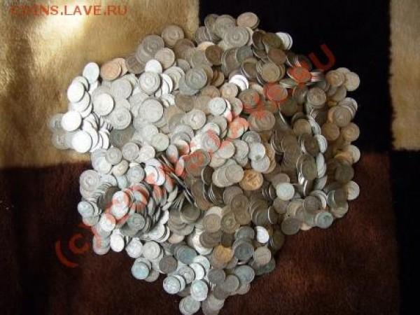 оцените кладовые монеты - P1020042.1.JPG