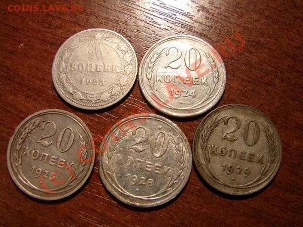10 билонных монет +. до 12.12.08 21-00+ - Бонус