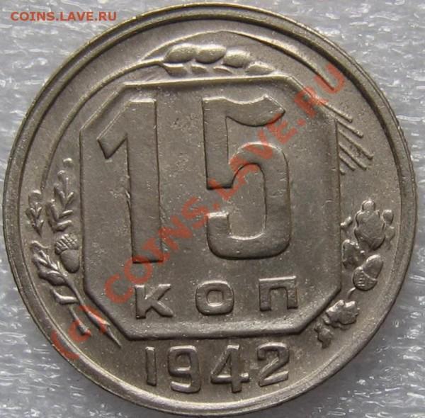 1 - 1942_15 kop-a