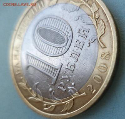 Бракованные монеты - DSC08965.JPG